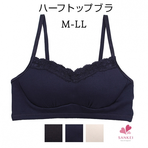 afdb4e399226b6 c5526-206-380002 ハーフトップブラジャー【M L LL】【きぬこ ...