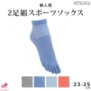 ClearBeautyActiveすべり止め付き5本指スニーカー丈(5本指ソックス)